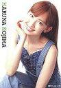 【中古】アイドル(AKB48 SKE48)/雑誌「UTB 」付録トレカ UTB vol.2(7) : 小嶋陽菜/雑誌「UTB 」付録トレカ