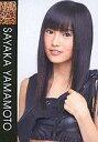 【中古】アイドル(AKB48・SKE48)/CD「絶滅黒髪少女」初回特典山本彩衣装黒/CD「絶滅黒髪少女」初回特典【10P10Jan15】【画】