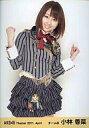 【中古】生写真(AKB48 SKE48)/アイドル/AKB48 小林香菜/膝上/劇場トレーディング生写真セット2011.April