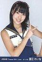 【中古】生写真(AKB48・SKE48)/アイドル/AKB48 藤江れいな/上半身/劇場トレーディング生写真セット2011.June