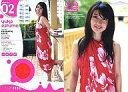 【中古】アイドル(AKB48 SKE48)/大島優子 HIT'S PREMIUM Costume02 : 大島優子/衣装カード(/2530)/大島優子 HIT'S PREMIUM