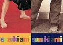 【中古】コレクションカード(女性)/鈴木あみ (鈴木亜美) トレーディングコレクション パート1 N