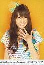 【中古】生写真(AKB48 SKE48)/アイドル/AKB48 中田ちさと/上半身/劇場トレーディング生写真セット2009.September