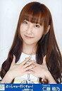【中古】生写真(AKB48・SKE48)/アイドル/AKB48 仁藤萌乃/上半身/よっしゃぁー行くぞぉー!In西武ドーム会場限定