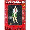 б┌├ц╕┼б█╕┬─ъ╚╟е│е▀е├еп ╕┬─ъ1)е╩е╩д╚елекеы Black Label ╜щ▓є╕┬─ъе╫еье▀евер╞▒┐═╗яд─дн╣ы▓┌╚╟ / ┤┼╡═╬▒┬└б┌├ц╕┼б█afb