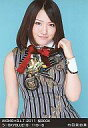 【中古】生写真(AKB48・SKE48)/アイドル/AKB48 う-SKY