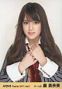 【中古】生写真(AKB48・SKE48)/アイドル/AKB48 奥真奈