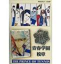 【中古】バッジ ピンズ(キャラクター) テニスの王子様 青春学園校章 ピンズ