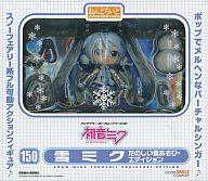 PVC figure nendoroid hatsune miku nendoroid snow miku fun snow play, editions WF limited 2011 Winter ' character vocal series 01 hatsune miku '