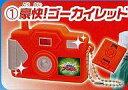 ショッピングゴーカイジャー 【中古】食玩 おもちゃ 1.豪快!ゴーカイレッド ゴーカイジャームービーキャンデー
