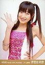 【中古】生写真(AKB48 SKE48)/アイドル/AKB48 伊豆田莉奈/上半身/劇場トレーディング生写真セット2010.November