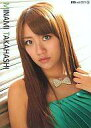 【中古】アイドル(AKB48・SKE48)/雑誌「UTB」付...