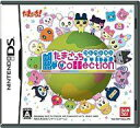 [new article] Nintendo DS software Tamagotchi collection [10P11Jun13] [image]