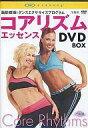 ショッピングコアリズム 【中古】その他DVD コアリズムエッセンス DVD BOX