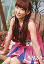 【中古】生写真(AKB48・SKE48)/アイドル/AKB48 仁藤萌乃/「フライングゲット」特典
