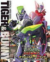 [used] It is afb animated cartoon mook TIGER & BUNNY official hero book [10P17May13] [used] [fs2gm] [image]