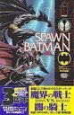【中古】アメコミ SPAWN BATMAN スポーン/バットマン日本語版 / フランク ミラー【中古】afb