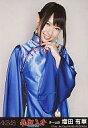 【中古】生写真(AKB48 SKE48)/アイドル/AKB48 増田有華/「フライングゲット」劇場版特典