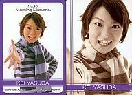 【中古】コレクションカード(ハロプロ)/トレカ/アマダトレーディングカード モーニング娘。 No.48 : No.48/保田圭/モーニング娘。