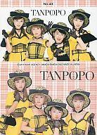 【中古】コレクションカード(ハロプロ)/トレカ/アマダトレーディングカード モーニング娘。 No.43 : No.43/タンポポ/モーニング娘。