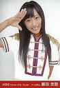 【中古】生写真(AKB48 SKE48)/アイドル/AKB48 藤田奈那/上半身/劇場トレーディング生写真セット2010.October