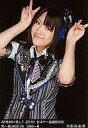 【中古】生写真(AKB48 SKE48)/アイドル/AKB48 内田眞由美/AKB48×B.L.T.2010ビギナー応援BOOK弐-BLACK19/066-B【タイムセール】