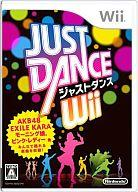 Wii soft just dance Wii