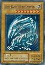 【中古】遊戯王/ノーマル/ストラクチャーデッキ-海馬編- KA-05 [N] : Blue-EyesWhiteDragon【タイムセール】