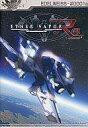 【中古】同人GAME CDソフト ETHER VAPOR -Remaster- / EDELWEISS