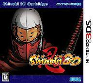 Nintendo 3DS software Shinobi 3Dfs3gm
