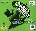 [used] Nintendo 64 software (64DD) 64DD Mario artist talent studio (soft one piece of article) [10P06may13] [fs2gm] [image] [10P25Apr13]