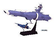 【中古】プラモデル 1/700 地球防衛軍艦隊 巡洋艦 「宇宙戦艦ヤマト」 [0011654]