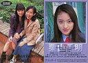 【中古】コレクションカード(女性)/アップトゥボーイ 92 : 栗山千明/アップトゥボーイ