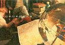 【中古】パンフレット(ライブ・コンサート) パンフ)ARASHIC ARACHIC ARASICK