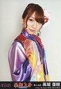 【中古】生写真(AKB48・SKE48)/アイドル/AKB48 高城亜樹/上半身/右手バストアップ/フライングゲット(飛翔入手)劇場版特典