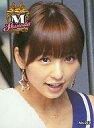 【中古】生写真(AKB48 SKE48)/アイドル/AKB48 篠田麻里子/AKB48 コレクションブロマイド