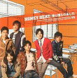 V6 Honey_Beat
