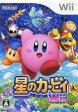 【中古】Wiiソフト 星のカービィWii【02P06Aug16】【画】