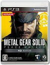 [new article] PS3 software metal gear solid peace war car HD edition [normal version] [10P06may13] [fs2gm] [image]