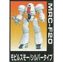 【中古】食玩 トレーディングフィギュア MRC-F20 モビ