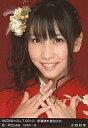 【中古】生写真(AKB48・SKE48)/アイドル/AKB48 紅-RED-44/044-A : 近野莉菜/AKB48新春晴れ着BOOK「艶姿48」
