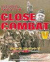 【中古】Windows95/98/Me/2000 CDソフト CLOSE COMBAT V 〜ノルマンディ上陸作戦〜 [完全日本語版]