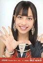 【中古】生写真(AKB48・SKE48)/アイドル/AKB48 サイード横田絵玲奈/バストアップ/両手パー/劇場トレーディング生写真セット2011.July
