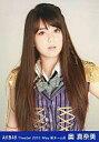 【中古】生写真(AKB48・SKE48)/アイドル/AKB48 奥真奈美/バストアップ/劇場トレーディング生写真セット2010.May