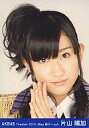 【中古】生写真(AKB48 SKE48)/アイドル/AKB48 片山陽加/顔アップ/両手あわせ/劇場トレーディング生写真セット2010.May