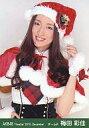 【中古】生写真(AKB48 SKE48)/アイドル/AKB48 梅田彩佳/上半身/左手帽子/笑顔/劇場トレーディング生写真セット2010.December