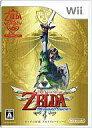 【中古】Wiiソフト ゼルダの伝説 スカイウォードソード
