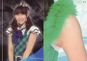 【中古】アイドル(AKB48 SKE48)/AKB48オフィシャルトレーディングカードvol.2 44-4 : 近野莉菜/レギュラーカード/AKB48オフィシャルトレーディングカードvol.2