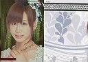 【中古】アイドル(AKB48 SKE48)/AKB48オフィシャルトレーディングカードvol.2 03-3-sp : 大家志津香/スペシャルカード/AKB48オフィシャルトレーディングカードvol.2