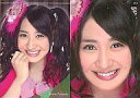 【中古】アイドル(AKB48 SKE48)/AKB48オフィシャルトレーディングカードvol.2 25-2 : 中塚智実/レギュラーカード/AKB48オフィシャルトレーディングカードvol.2